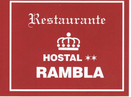 HOSTAL RURAL RAMBLA