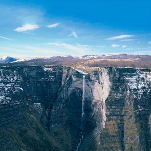 Monte Santiago, Monumento Natural y agua cantarina